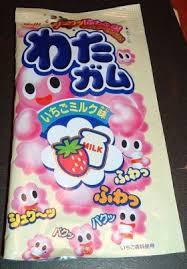 japanese candy art