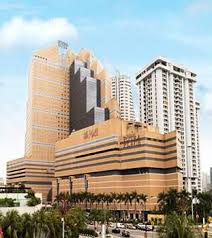 putra world trade center