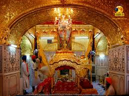Wallpapers Backgrounds - Gambar Waheguru Khanda 1024 768 Agi Herdianto June 2012 Webcarsimage