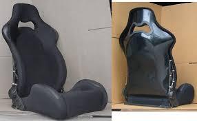 carbon racing seat