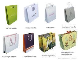 paper carrier bag