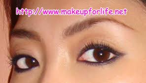 kohl makeup