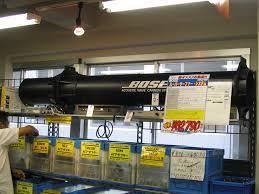 acoustic wave cannon