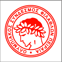 olympiakos club
