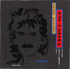 George Harrison - Live In Japan (disc 2)
