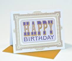 moving birthday cards