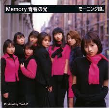 morning musume desde el principio 606px-Momusu_single_Memory_Seishun_no_Hikari_ESB_cover