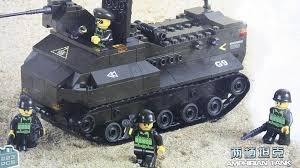 amphibian tank