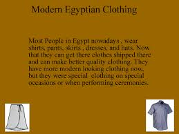 modern egyptian clothing