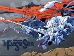 five star stories anime