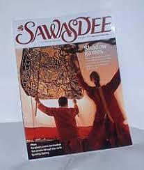 thai sawasdee