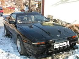 supra 1990