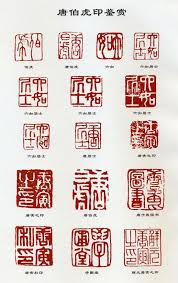 chinese seal carvings
