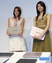 sony latest laptops