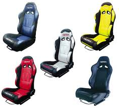 netami seats