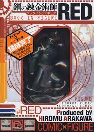 fullmetal alchemist book