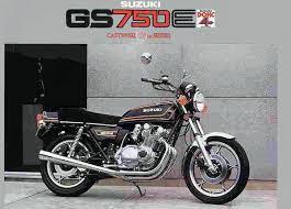 gs 750 e