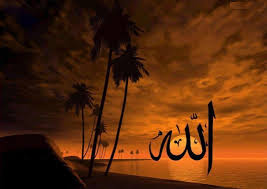 islamic wallpapers pictures