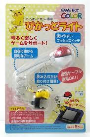 pokemon pikachu color
