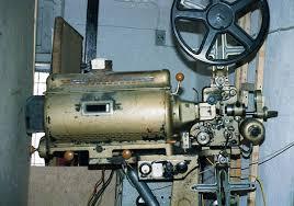 35mm cinema projector