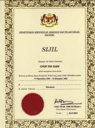 sijil spm
