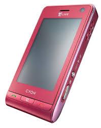 pink scanner