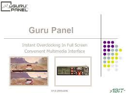 guru panel