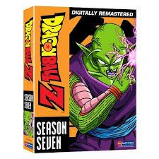 dragon ball season 7