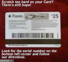 gift card numbers