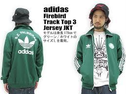 india adidas jacket