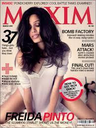 cover girl 2009