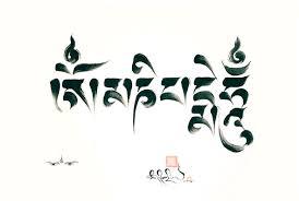 tibetan script tattoos