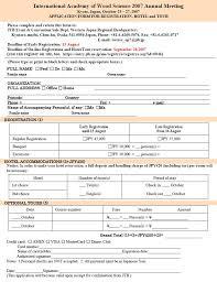 hotel application form