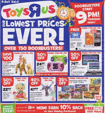 Black Friday ad for 2011.