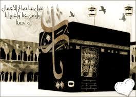 عجائب السبع تمرات!!!! Images?q=tbn:QV70Wnupn69QAM:%3Ca%20href=