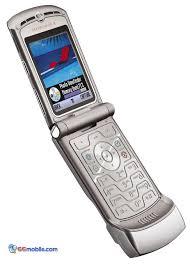 Motorola RAZR V3 - Mobile