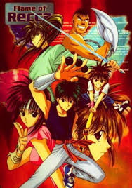 flame of recca picture