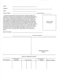 criminal record form