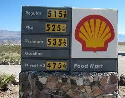$5 gas