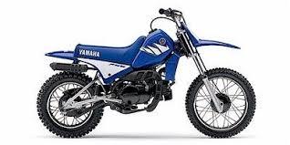 2005 yamaha pw80