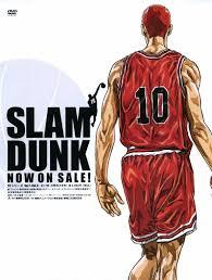 slam dunk photo