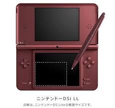 Nintendo DSi XL.! A PARTIR DEL 5 DE MARZO!! Nintendo-dsi-ll-red
