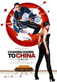 chandni chowk to china pictures