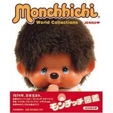 mochhichi