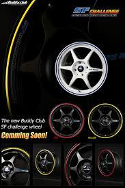buddy club wheel