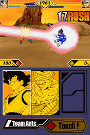 nintendo ds dragon ball