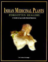 indian medicinal plant