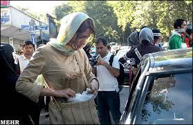 iran girle