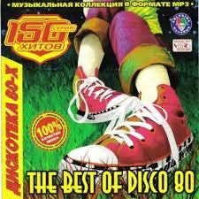 disco 80