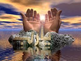 کتاب های مذهبی و دینی - ادعیه و مناجات